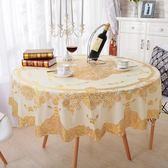 北極絨圓桌燙金PVC桌布茶幾墊防水防油免洗耐高溫台布不鏤空桌墊