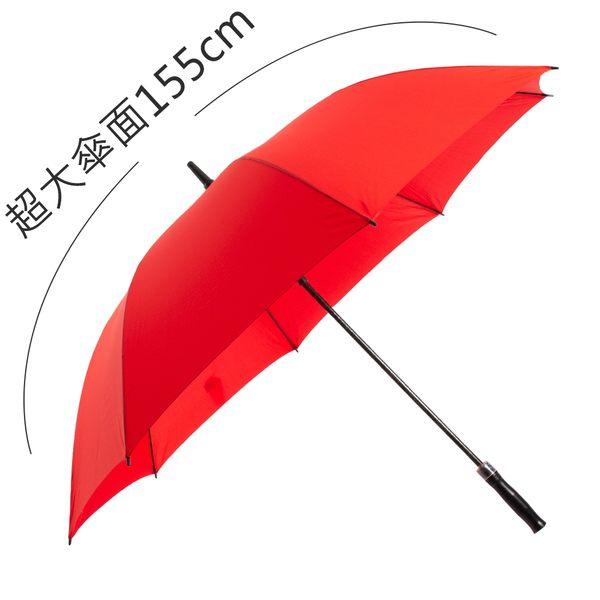 雙龍牌 防風高爾夫傘 大傘面