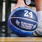 JRs原創 24號老大名言籃球 學生7號籃球室內室外防滑耐磨籃球