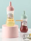 3個裝 塑料擠醬瓶擠壓式調料瓶透明油壺蜂蜜醬汁醬料瓶【輕派工作室】