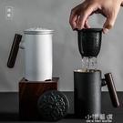 馬克杯大容量陶瓷杯帶蓋茶水分離水杯辦公室泡茶杯定制logo『小淇嚴選』