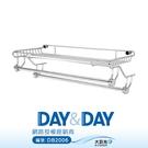 【DAY&DAY】不鏽鋼雙桿毛巾置物架_ST2298L-2A