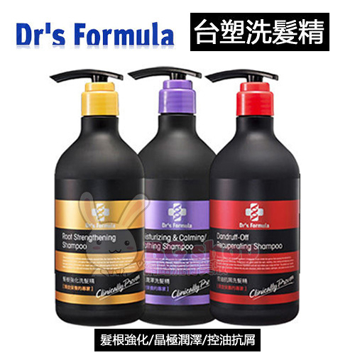 台塑生醫 控油抗屑/晶極潤澤/髮根強化洗髮精 580g【BG Shop】3款供選