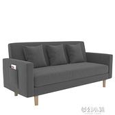 沙發小戶型北歐簡約現代租房臥室小沙發網紅款布藝客廳單雙人沙發 ATF 夢幻小鎮