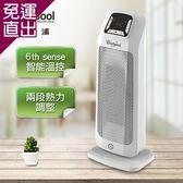 Whirlpool惠而浦 電子式陶瓷電暖器WFHE50W【免運直出】