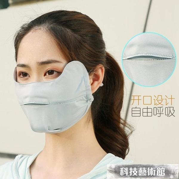 口罩 防曬口罩女冰絲夏季薄款防紫外線透氣護眼角夏天遮陽全臉加大面罩 交換禮物