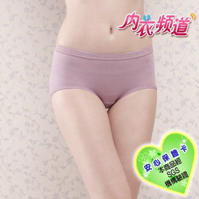 [內衣頻道]♥6657-台灣製 頂級天絲棉素材 糖果色系 舒適好穿 中腰內褲-M/L/XL/Q (6入/組)