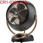 Vornado CR1-0280-102 vfan 高35cm 5段 復古 霧金黑 美國進口 電風扇 循環扇