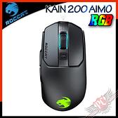 [ PCPARTY ] 德國冰豹 ROCCAT KAIN 200 AIMO 雙模RGB電競滑鼠 黑