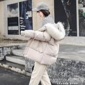 棉襖年新品韓版寬鬆棉衣羽絨棉服女中長款面包服冬季bf外套潮『新佰數位屋』