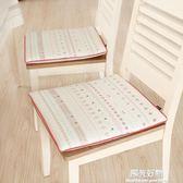 坐墊椅墊布藝學生教室軟墊子可拆洗餐榻榻米 igo陽光好物