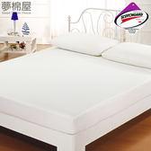 SGS認證防水全包覆式保潔墊-白 雙人特大180x210x30cm 台灣製造 / 透氣舒適隔絕髒汙 / 夢棉屋
