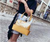 手提包夏天透明包包女新款韓版百搭撞色液體果凍包仙女手提斜挎大包 99免運