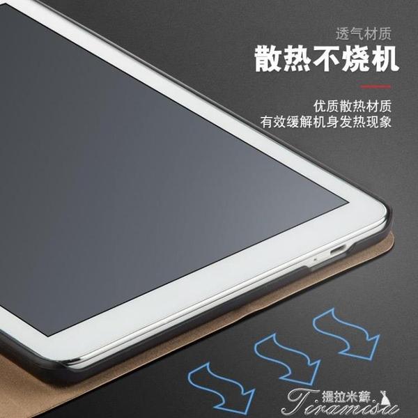 平板皮套 華為M3青春版10.1寸保護套平板電腦10英寸皮套BAH-W09/AL00殼  新年下殺
