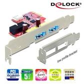 Delock PCI express擴充卡4 in 1多功能連接埠-89288