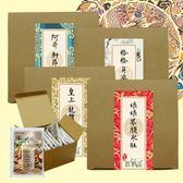【任選】飲氧品25g隨身包皇宮版2盒(共24包)