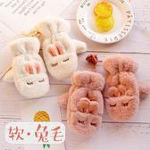 雙11搶購寶寶手套 冬季加絨加厚兔毛保暖掛脖2-5歲女童小孩韓國男兒童手套