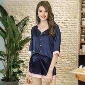 新款仿真絲睡衣 女士夏季新款中袖短褲兩件套家居服《小師妹》yf676