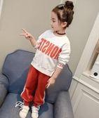 女童洋氣套裝正韓童裝時尚運動潮衣兩件套 童趣潮品