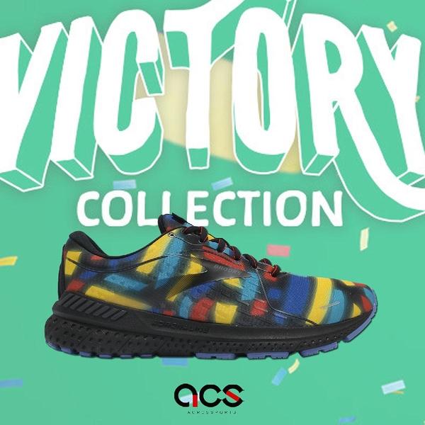Brooks 慢跑鞋 Adrenaline GTS 21 Victory Collection 腎上腺素 支撐 男鞋 黑 多色【ACS】 1103491D016