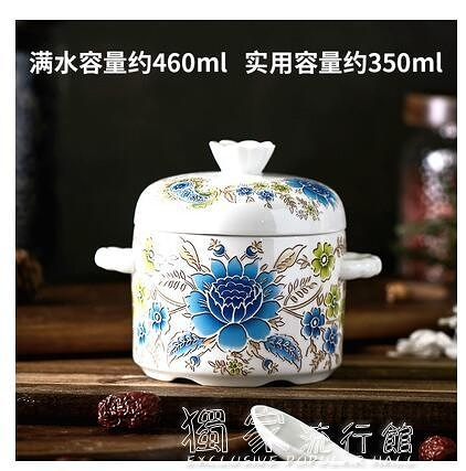 燉盅陶瓷燉盅帶蓋蒸燉罐小湯盅中式家用燕窩隔水燉煲湯內膽一人份燉碗 快速出貨