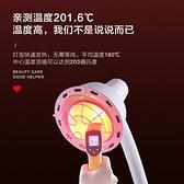 消毒燈 遠紅外線理療燈泡275W烤燈理療器家用防爆發熱烤電理療燈取暖神燈 全館免運