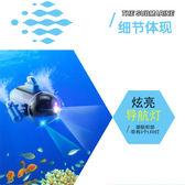 迷你遙控潛水艇玩具小型快艇氣墊船賽艇充電動戲水上兒童魚缸模型  WD初語生活館