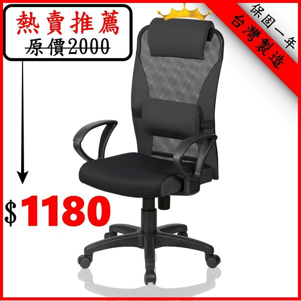 電腦椅 辦公椅 書桌椅 椅子【時尚美學】MIT台灣製 工廠直營 DIJIA 帝迦 兒童椅 升降椅 會議椅
