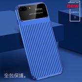iPhone 7 8 Plus 手機殼 保護殼 旅行箱 全包 防摔 磨砂 電鍍 硬殼 鋼化玻璃 手機套