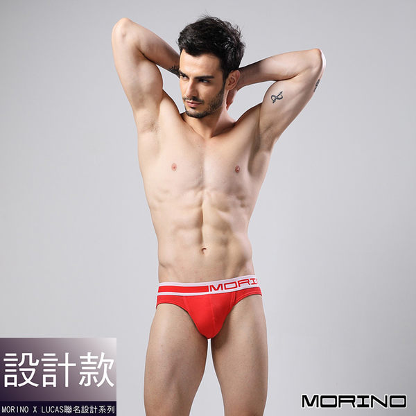 【MORINOxLUCAS設計師聯名】時尚運動三角褲 紅色