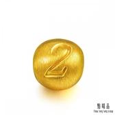點睛品 Charme 數字系列黃金串珠(數字2)