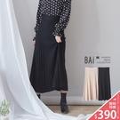 長裙 直條壓紋傘擺彈性針織鬆緊A字裙-B...