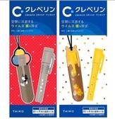 日本連線日本製 佳護靈 加護靈CLEVERIN隨身抑菌筆型-可掛 米奇/小熊維尼預購中