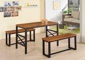 【新北大】✪ C850-3 艾陶4尺木面餐桌(不含長板凳)-18購