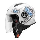 【東門城】ASTONE MJS AS7(白藍) 半罩式安全帽 雙鏡片