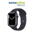 Apple Watch S7 LTE 45mm 午夜鋁金屬-午夜色運動型錶帶[預約賣場]