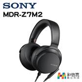 【和信嘉】SONY MDR-Z7M2 高解析立體聲耳罩式耳機 線控耳機  高音質 台灣公司貨