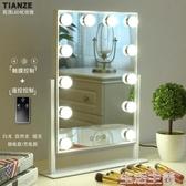 化妝鏡 大號三色LED帶燈泡方形台式便攜梳妝鏡美顏補妝鏡ins網紅鏡 mks生活主義