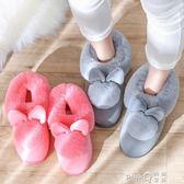 棉拖鞋女冬季包跟居家室內保暖厚底加絨棉鞋男可愛毛絨拖鞋女冬天   【PINKQ】