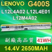 LENOVO G400S 4芯 白色 日系電芯 電池 IDEAPAD Z40 Z50 Z70 Series Z40-70 Z50-70 Z70-70 Z70-80