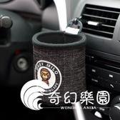 車載置物架-普士德熊亞麻系列置物桶汽車用出風口置物筒 車載水杯架手機袋-奇幻樂園