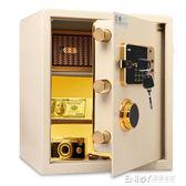 CRN希姆勒保險櫃40cm小型入牆家用辦公家全鋼迷你指紋保險箱 檸檬衣舎