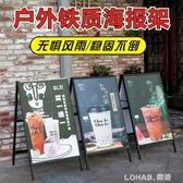 鐵質廣告牌展示牌立式展示架摺疊雙面廣告架立牌落地戶外手提展架