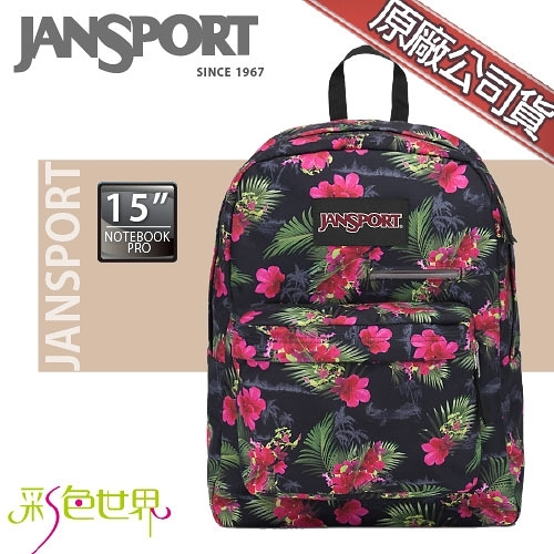JANSPORT後背包15吋筆電包 熱帶花叢 JS-41550-0DQ 彩色世界