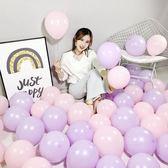 婚禮小物網紅馬卡龍氣球結婚禮裝飾用品求婚房結婚禮派對生日布置【全館限時88折】