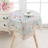 台布正方形桌布茶幾小圓桌桌布布藝方桌小清新書長方形客廳餐桌布 免運快速出貨
