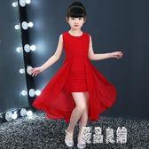 女童夏季雪紡連衣裙韓版公主裙洋氣中大童拖尾前短后長無袖背心洋裝禮服2571