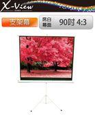 ☆X-VIEW☆ 投影布幕 一般 席白幕面 支架幕 90吋 4:3 SWN-9043