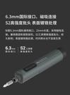 電動螺絲刀小型迷你充電式家用小米起子便攜式直柄電批多功能套裝