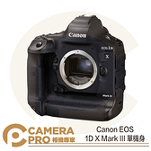 ◎相機專家◎ 送512G Canon EOS-1D X Mark III 單機 1DXIII 1DX3 公司貨